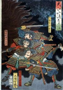 Vintage Japanese poster - Three samurai warriors